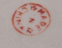 20th century factory mark