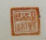Chinese marks