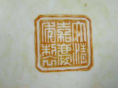 urn marking