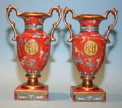 Coral Red Vases