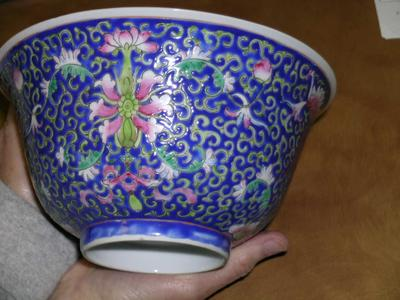 This Is One Side Of The Bowl To See The Pattern