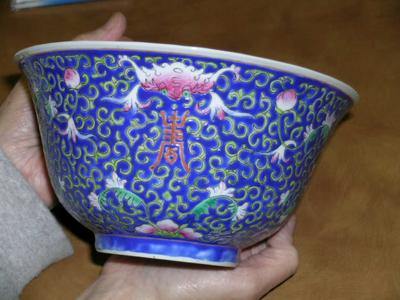 This is another side of the bowl