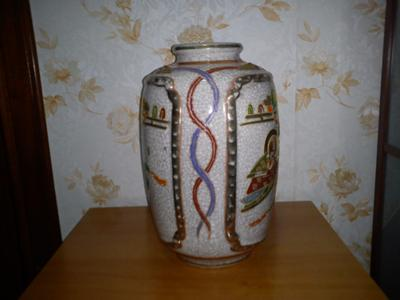 Antique Stores Chinese Vase