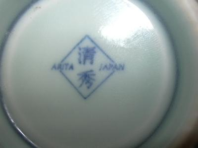 Arita Japan mark on bottom
