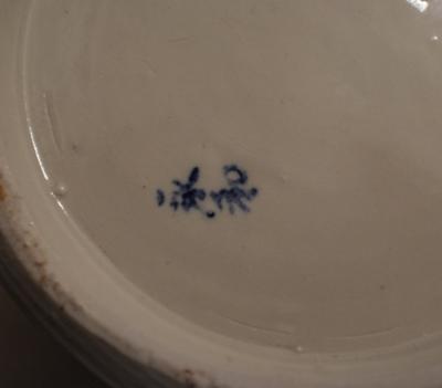 Asian Vase Unusual Marks
