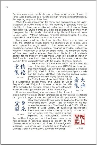 Chinese Porcelain Marks Book Preview