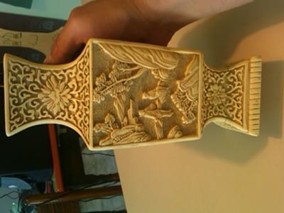 carved Stone Vase