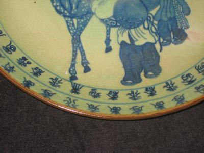 celadon plate with blue underglaze