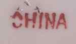Guangxu reign mark - CHINA