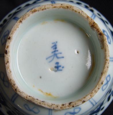 randi kínai porcelán tommy eklof