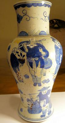Chinese Antique Vase from Ming (?) Period