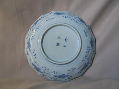 & Chinese Blue and white porcelain plate