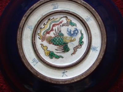 chines bowl