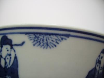 BW bowls