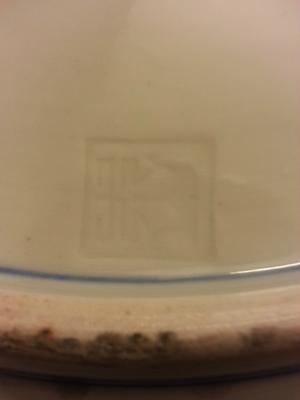 Chinese Charger Plate