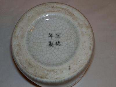 The bottom of cup and the factory marks.