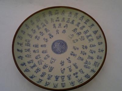 The chinese plate.