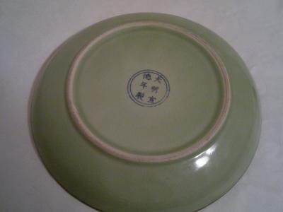 The bottom of the plate & the factory marks.