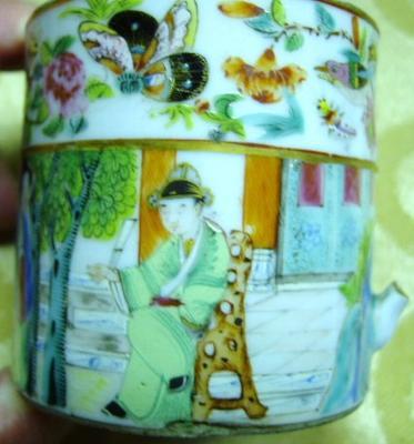 little mug