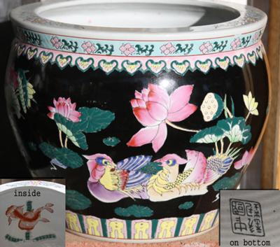 Black Lotus Birds Chinese Fish Bowl Planter