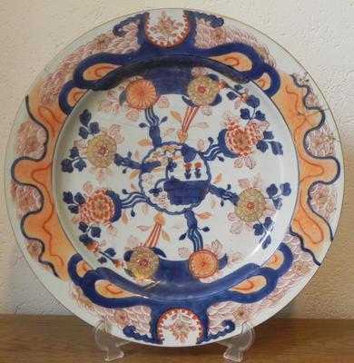 & Chinese Imari Plate