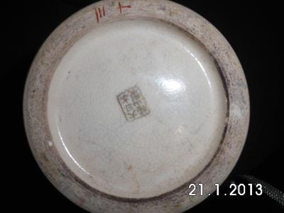 Chinese Japanese Vase Identification