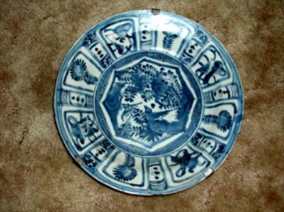 Chinese Blue & White Dish....Ming???