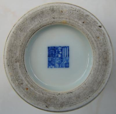 dating china pottery Chinese republic (1912-1949) and other marks overview posted on may 5, 2013 by watersilkdragon (an update to this marks overview for may 2014 is now complete all new marks are in the proper alphabetical order but the text will be red and in italics for a short time so as to highlight the newly added marks there.