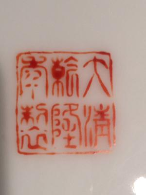 Chinese Mille Fleure plate / bowl / charger - Help to