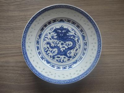 Chinese Plate Identification