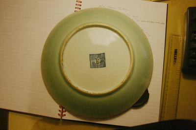 & Chinese Plate? with unknown markings