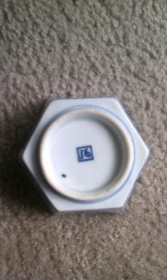 Bottom of bowl #1