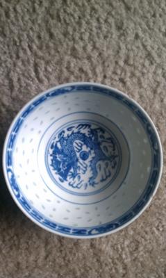 Bottom of bowl #2