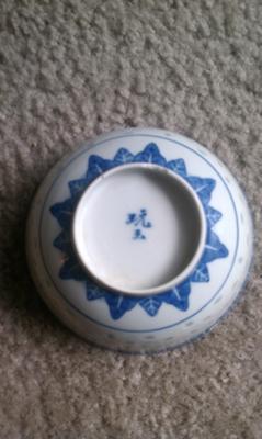 top of bowl #2
