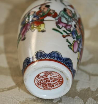 Hand painted porcelain mark on bottom of vase.
