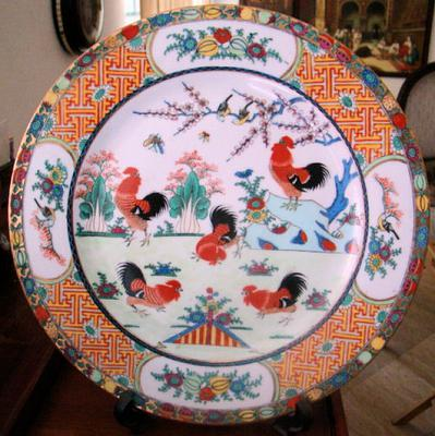 Chinese Porcelain Plate : chinese antique plates - pezcame.com