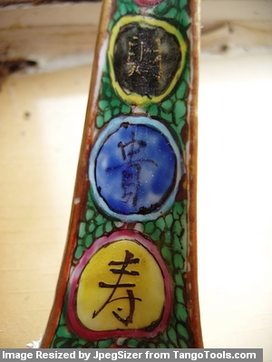 Chinese spoon