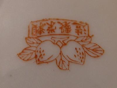 Factory Stamp