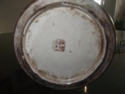 Mark on the base of vase
