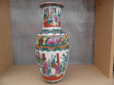 Chinese Vase Marks