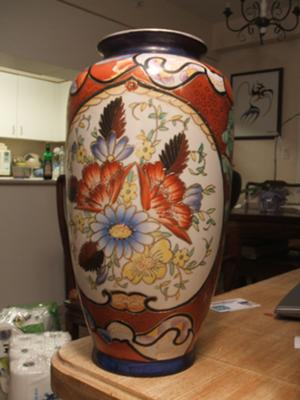 front and the back of the vase