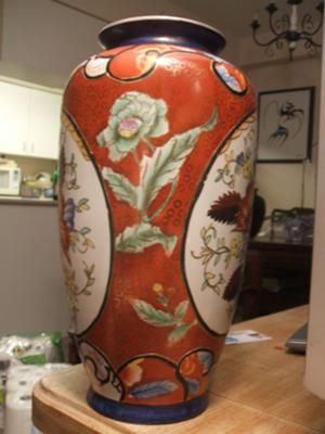 sides of the vase are almost identical