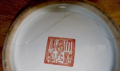 Chinese vase value??