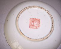 Antique Porcelain Marks and Pottery Marks