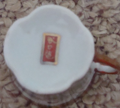 mark on cup