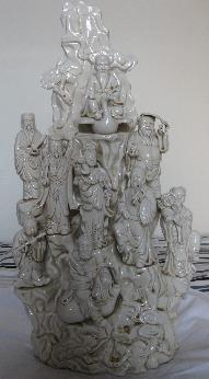 Front (55cm tall)