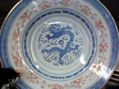 & dinnerware