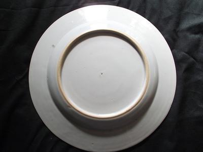 Reverse fish plate