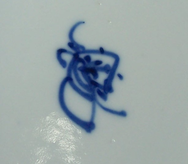 Guangxu reign mark