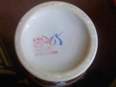 Help Define My Royal Satsuma Hand Painted Made In China Vase